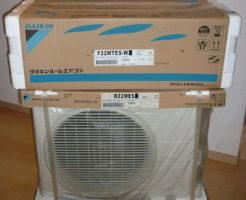 ダイキンエアコンF22MTES-Wを買取