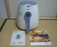 「フィリップス ノンフライヤー HD9220」を大阪市東淀川区で買取(9月19日)