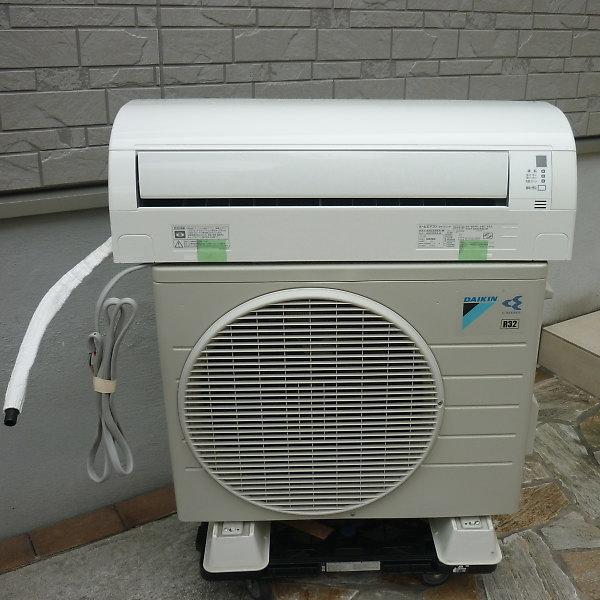 DAIKINエアコンAN22RES-Wを買取