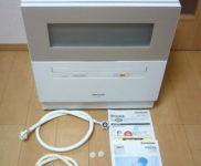 「パナソニック 食器洗い乾燥機 Panasonic NP-TH1-C(ベージュ)」を大阪市淀川区で買取(10月1日)