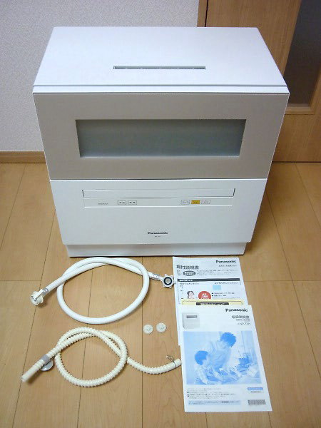 食洗機NP-TH1-Cを買取