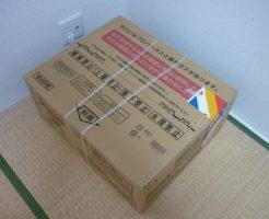 RinnaiガスコンロKSR562BKRを買取