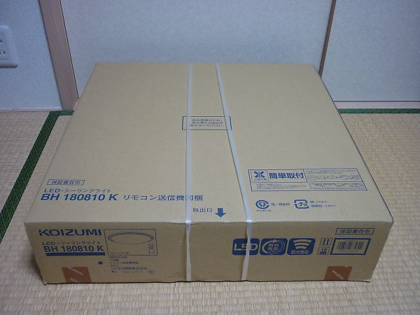 コイズミLEDシーリングライトBH180810Kを買取