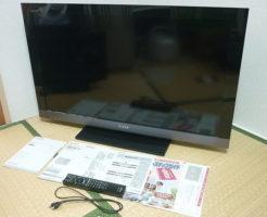 液晶テレビKDL-40EX500を買取