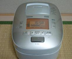 真空圧力炊飯器RC-10VQJ-Nを買取