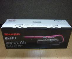 シャープ掃除機EC-AR3S-Pを買取