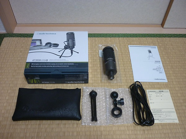 USBマイクAT2020USB+を買取