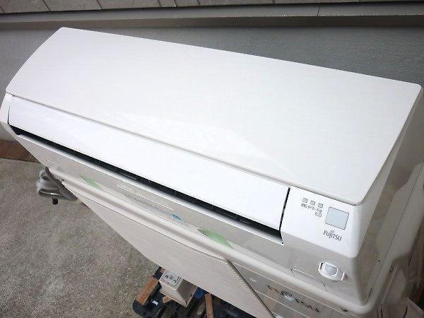富士通エアコンAS-J28D-Wを買取