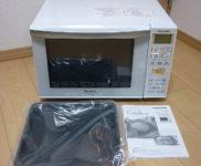 「Panasonic オーブンレンジ エレック NE-MS231-W」を大阪府茨木市で買取(11月23日)