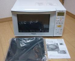 PanasonicオーブンレンジNE-MS231-Wを買取