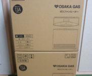 「大阪ガス ガスファンヒーター 都市ガス13A用 140-6063 グレージュ」を大阪市城東区で買取(11月26日)