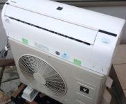 「SHARP プラズマクラスター25000搭載 ルームエアコン AC-H40AW」を大阪府豊中市で買取(11月29日)