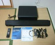 「YAMAHA サラウンドバー YSP-2200」を大阪府守口市で買取(12月6日)