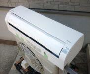 「日立 ルームエアコン 白くまくん HITACHI RAS-A22G」を大阪府茨木市で買取(12月13日)