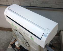 日立エアコンRAS-A22Gを買取