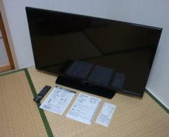 液晶テレビLC-40S5を買取