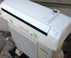 富士通ルームエアコンAS-J22E-Wを買取