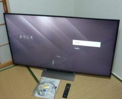 SONY液晶テレビKJ-55X9300Dを買取