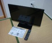 「Panasonic 24V型液晶テレビ VIERA TH-24C300」を大阪市此花区で買取(12月29日)