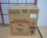 「大阪ガス ガスファンヒーター RANK+ 140-5863 都市ガス13A」を大阪府守口市で買取(1月6日)