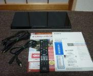 「ソニー ブルーレイレコーダー SONY BDZ-ZW500」を大阪市北区で買取(1月7日)