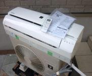 「シャープ プラズマクラスター7000搭載 ルームエアコン AY-H22TD」を大阪市平野区で買取(1月20日)