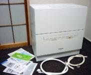 「Panasonic パナソニック 食器洗い乾燥機 NP-TA1-W ホワイト」を大阪市鶴見区で買取(2月5日)