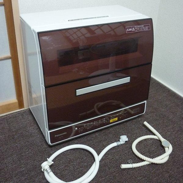 食洗機NP-TR9-Tを買取