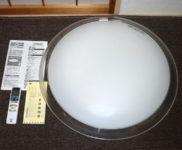 「日立 LEDシーリングライト ~20畳用 LEC-AHS2010EH」を大阪市北区で買取(2月16日)
