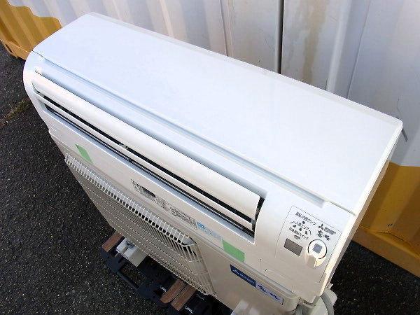 三菱エアコンMSZ-AXV5616S-Wを買取