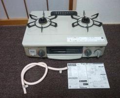ガスコンロRTE564BERを買取