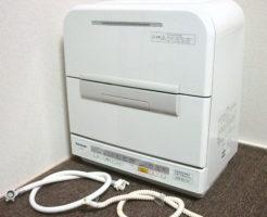 食器洗い乾燥機 NP-TM8を買取