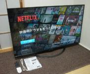 「シャープ 4K対応50V型液晶テレビ アクオス SHARP AQUOS 4T-C50AJ1」を大阪府茨木市で買取(3月7日)