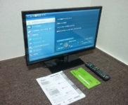 「Panasonic 24V型液晶テレビ VIERA TH-24C325」を大阪府茨木市で買取(3月24日)