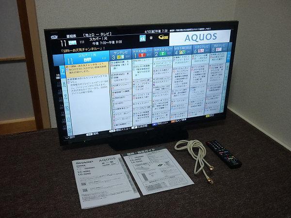 シャープ液晶テレビ LC-32S5を買取