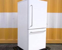 無印良品冷蔵庫MJ-R16Aを買取