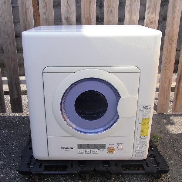 衣類乾燥機NH-D502Pを買取