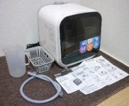 「エスケイジャパン タンク脱着式 食器洗い乾燥機 Jaime (ジェイム) SDW-J5L」を大阪府茨木市で買取(5月14日)