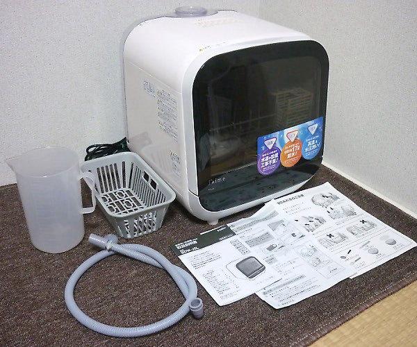 工事不要の食器洗い乾燥機SDW-J5Lを買取