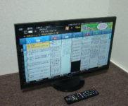 「シャープ 24型液晶テレビ アクオス SHARP LED AQUOS 2T-C24AD」を大阪府豊中市で買取(5月18日)