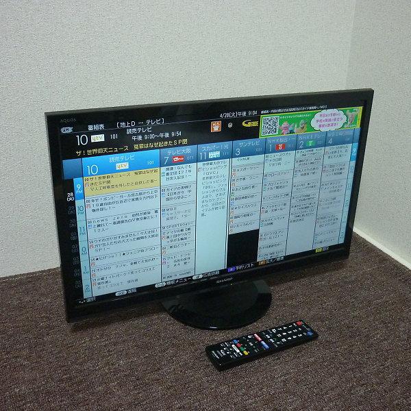 シャープ液晶テレビ2T-C24ADを買取