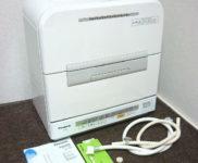 「Panasonic 食器洗い乾燥機 NP-TM9-W」を大阪府東大阪市で買取(6月2日)