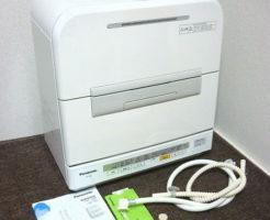 食洗機NP-TM9を買取