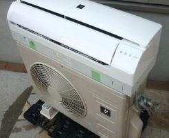 エアコンAY-H40N-Wを買取