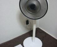 「BALMUDA(バルミューダ) GreenFan2 扇風機 EGF-1100-WH」を大阪府吹田市で買取(6月11日)