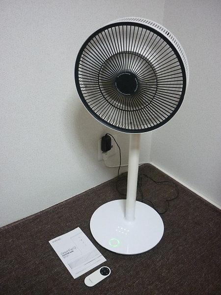 バルミューダEGF-1100-WHを買取