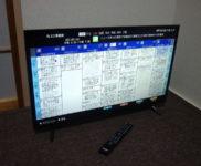 「アイリスオーヤマ 32型液晶テレビ 32WB10P」を大阪府交野市で買取(6月13日)