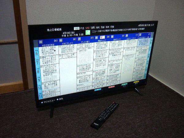 液晶テレビ32WB10Pを買取