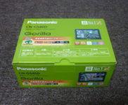 「Panasonic SDDポータブルカーナビゲーション Gorila CN-G540D」を大阪府茨木市で買取(6月28日)