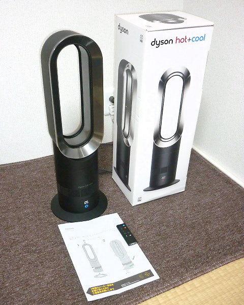 Dyson HOT&COOL AM09を買取